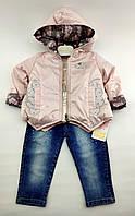 Костюм для новонароджених 3, 6, 9 місяців Туреччина з курткою, для дівчинки рожевий (КНК9)