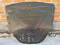 Оригинальная пластиковая защита картера двигателя Рено Каджар (Renault Kadjar), фото 1