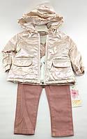 Костюм для новонароджених 9, 12, 18, 24 місяці Туреччина з курткою, для дівчинки бежевий (КНК10)