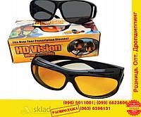 Очки антиФары антибликОвые для Водителей водителя хамелеон hdVision водительские 2в1 от солнца солнцезащитные