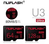 Карта памяти для планшета и телефона Micro SD NUIFLASH 64 Gb class 10 High Speed, фото 4