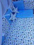 """Комплект """"Elite"""" в детскую кроватку, фото 2"""
