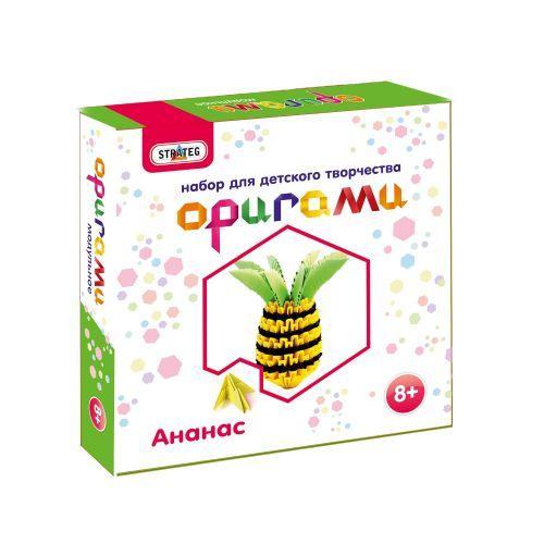 "Набор для творчества ""Оригами: Ананас""  sco"