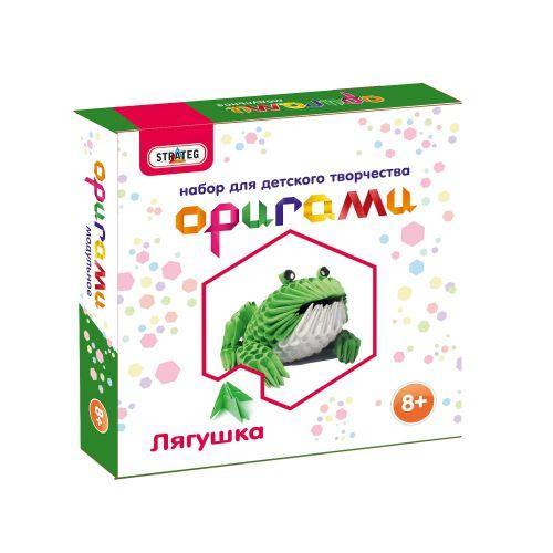 """Набор для творчества """"Оригами: Лягушка""""  sco"""