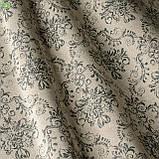 Римська штора сірий вензель на фоні льону, фото 2