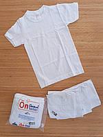 Біла Футболка для дітей 9-10 років (№42) Туреччина. Оптом