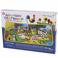 Коврик Певучий двор, домашние животные КИ-781-U
