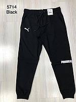 Мужские спортивные штаны с манжетом Puma черные