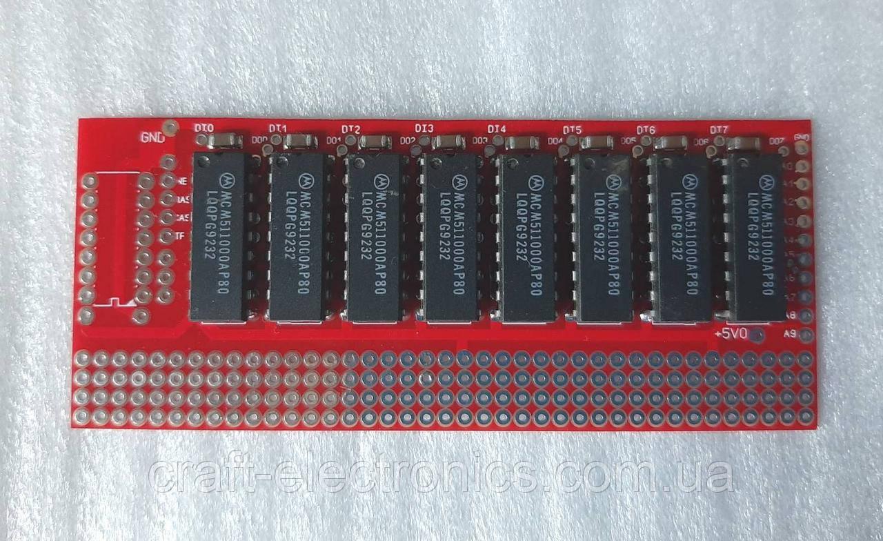 Расширение памяти 1mB для настольных компьютеров MCM