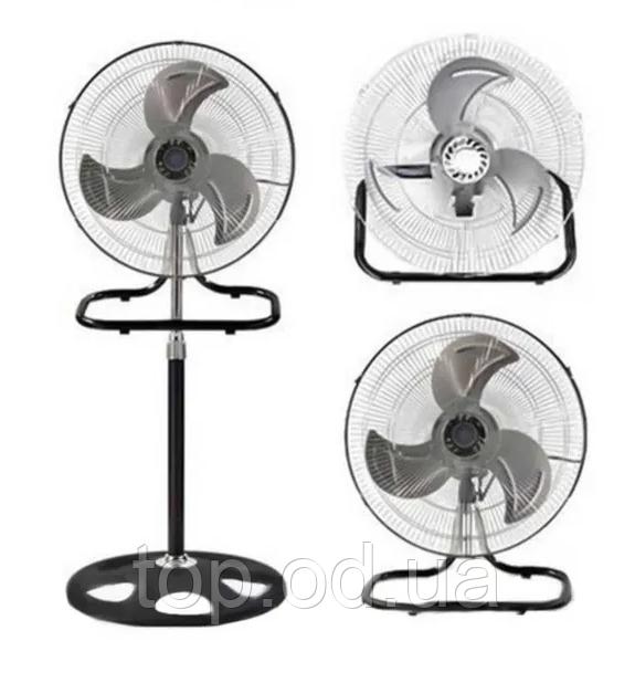 Вентилятор Rainberg RB-1801 3в1 (напольный, настольный, настенный)