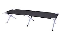 Раскладушка туристическая Pavillo Bestway 68065, 190 х 64 х 42 см