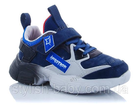 Детская спортивная обувь 2020 оптом. Детские кроссовки бренда W.niko для мальчиков (рр. с 31 по 36), фото 2