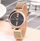 Женские наручные часы Starry Sky Watch на магнитной застёжке Розовый, фото 7