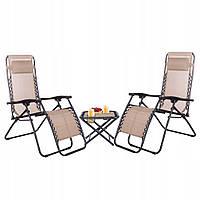 Набор 2 шт шезлонг (лежак) и столик Springos GC0008