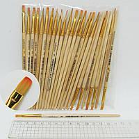 Кисть для рисования нейлон № 3 деревянная ручка кисть нейлон плоская 3