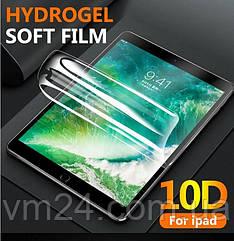Гидрогелевая пленка для Apple iPad  Pro 9,7 10,5 air 9,7 10,5 ipad 2 3 4 mini1,2,3,4 противоударная пленка