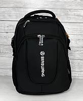 Качественный мужской черный рюкзак с ортопедической спинкой городской, для ноутбука 15,6, повседневный