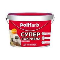 Акриловая водно-дисперсионная краска Акрифарба 14 кг