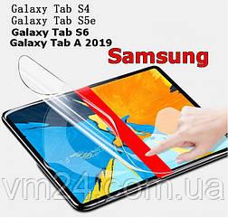 Гидрогелевая пленка для Samsung Galaxy Tab S6 Lite S5e S7,Tab S4 S3 S2 E 9,6 противоударная пленка Devia