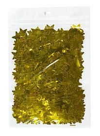 Конфетті зірочки, золото 15мм, 15гр
