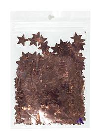Конфетті зірочки, рожеве золото 15мм, 15гр