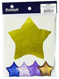 """Кулька фольгований PELICAN зірка 18 """"(45см) сатин золото (5шт"""