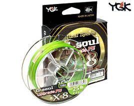 Шнур рыболовный Шнур YGK G-Soul X8 Upgrade 200m #2.0 40lb 0.242mm (салат.)
