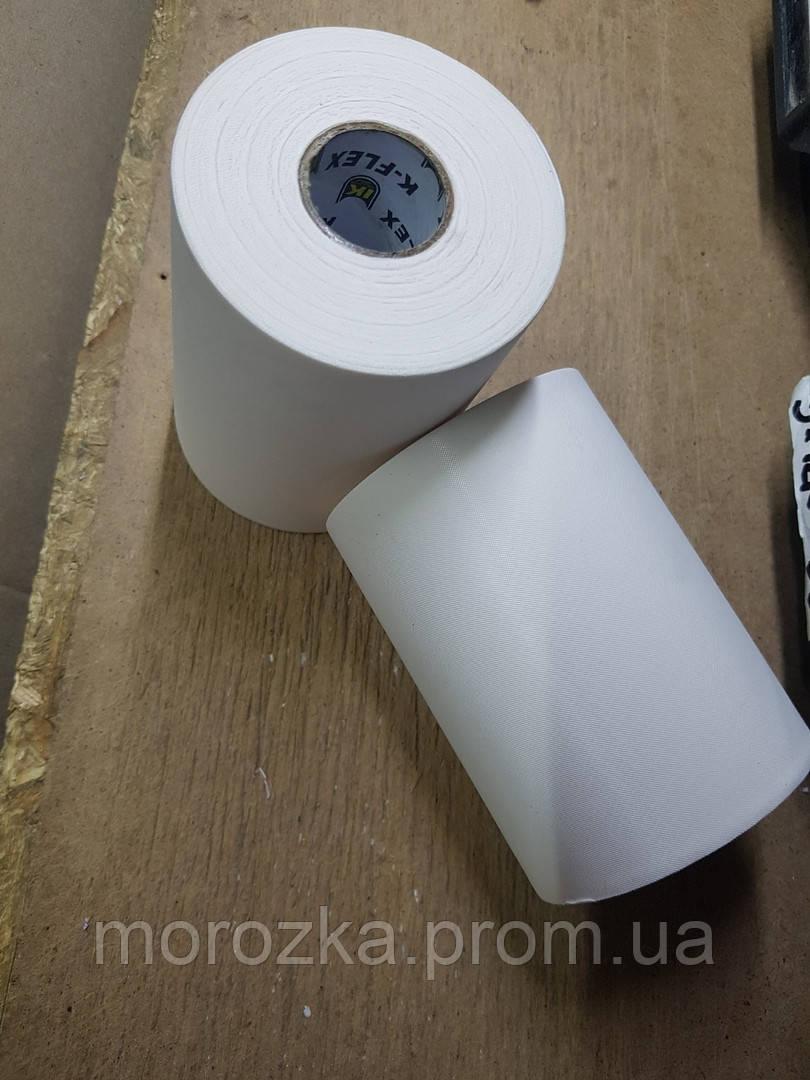 Стрічка біла/сіра BENDA VINIL (100мм.)