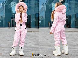 Лыжный комбинезон для девочки - подростка розового цвета с мехом натурального песца  36, 38, 40