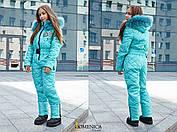 Лыжный комбинезон для девочки - подростка розового цвета с мехом натурального песца  36, 38, 40, фото 2