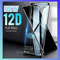 Samsung Galaxy S10 Lite стекло защитное \ захисне скло PREMIUM