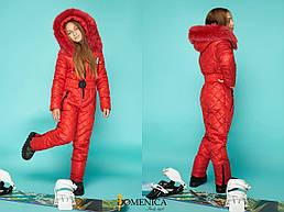 Тёплый лыжный  комбинезон для девочки - подростка красного цвета с мехом натурального песца  36, 38, 40