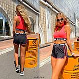 Женский комплект для фитнеса / микродайвинг / Украина 35-1209, фото 2