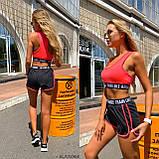 Женский комплект для фитнеса / микродайвинг / Украина 35-1209, фото 4