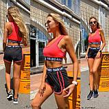 Женский комплект для фитнеса / микродайвинг / Украина 35-1209, фото 5