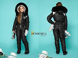 Стёганный лыжный  комбинезон для девочки подростка с рукавичками и с мехом натурального песца  36, 38, 40 с