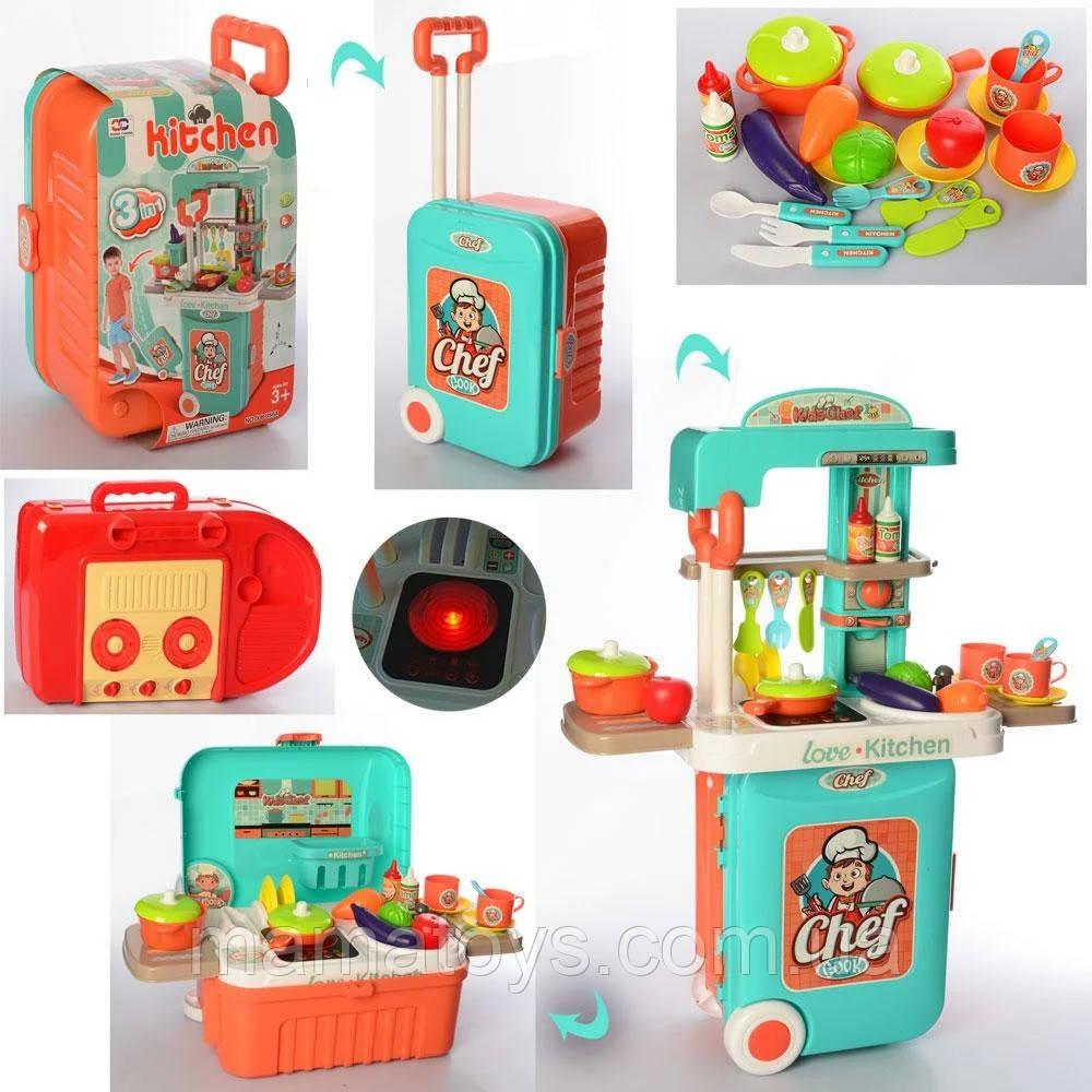 Детская Игровая Кухня в Чемодане 008-956A Размер50-21-66 см, плита, звук, свет, посуда, продукты,