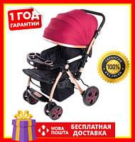 Прогулочная коляска 5462 красная   Коляска для детей