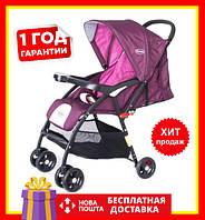Прогулочная коляска 5461 фиолетовая   Коляска для детей
