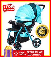 Прогулочная коляска 5460 голубая   Коляска для детей