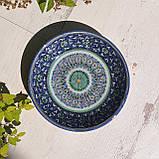 Тарелка с углублением d 15.5 см. Ручная роспись. Узбекистан (4), фото 2