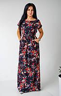 Длинное платье в пол большого размера под съемный пояс