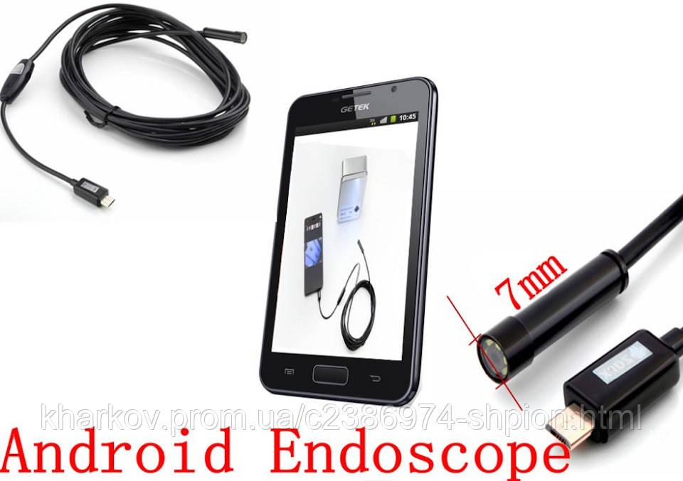 Ендоскоп 1м 7мм ( бороскоп эндоскоп )