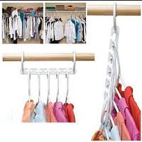 Набор вешалок  для одежды 8 шт в наборе