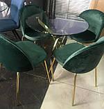 Стол обеденный круглый T-317 прозрачная столешница ноги золото диам. 80 см Vetro Mebel, фото 2