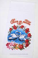 Український весільний рушник