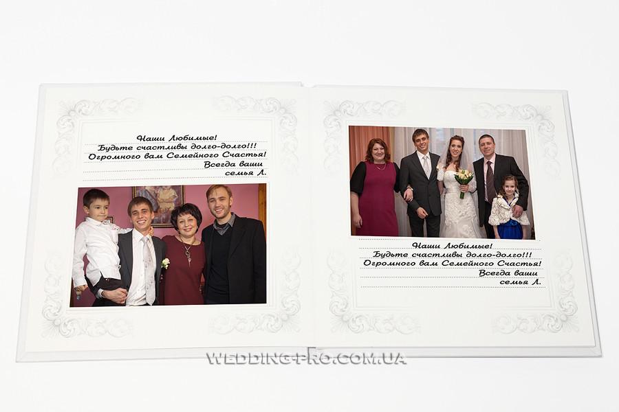 Свадебная книга пожеланий с местом под фотографию