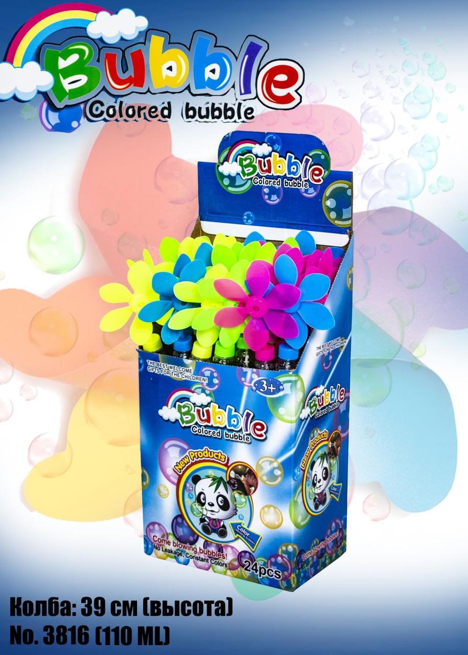 Мыльные пузыри (110 ml) 3816 оптом