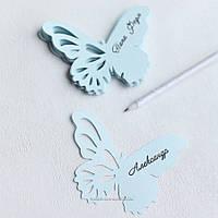 """Розсадочні картки """"Метелик"""", фото 1"""