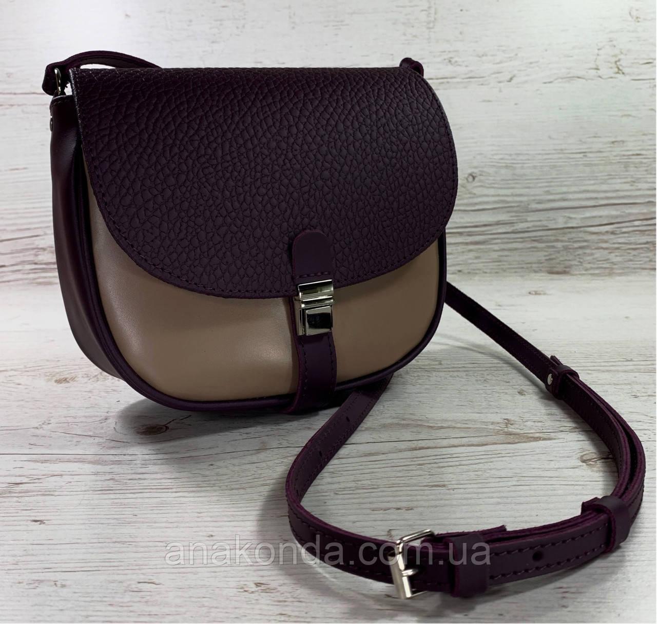 173-4 Сумка женская из натуральной кожи фиолетовая сумка кросс-боди баклажан кожаная сумка женская через плечо